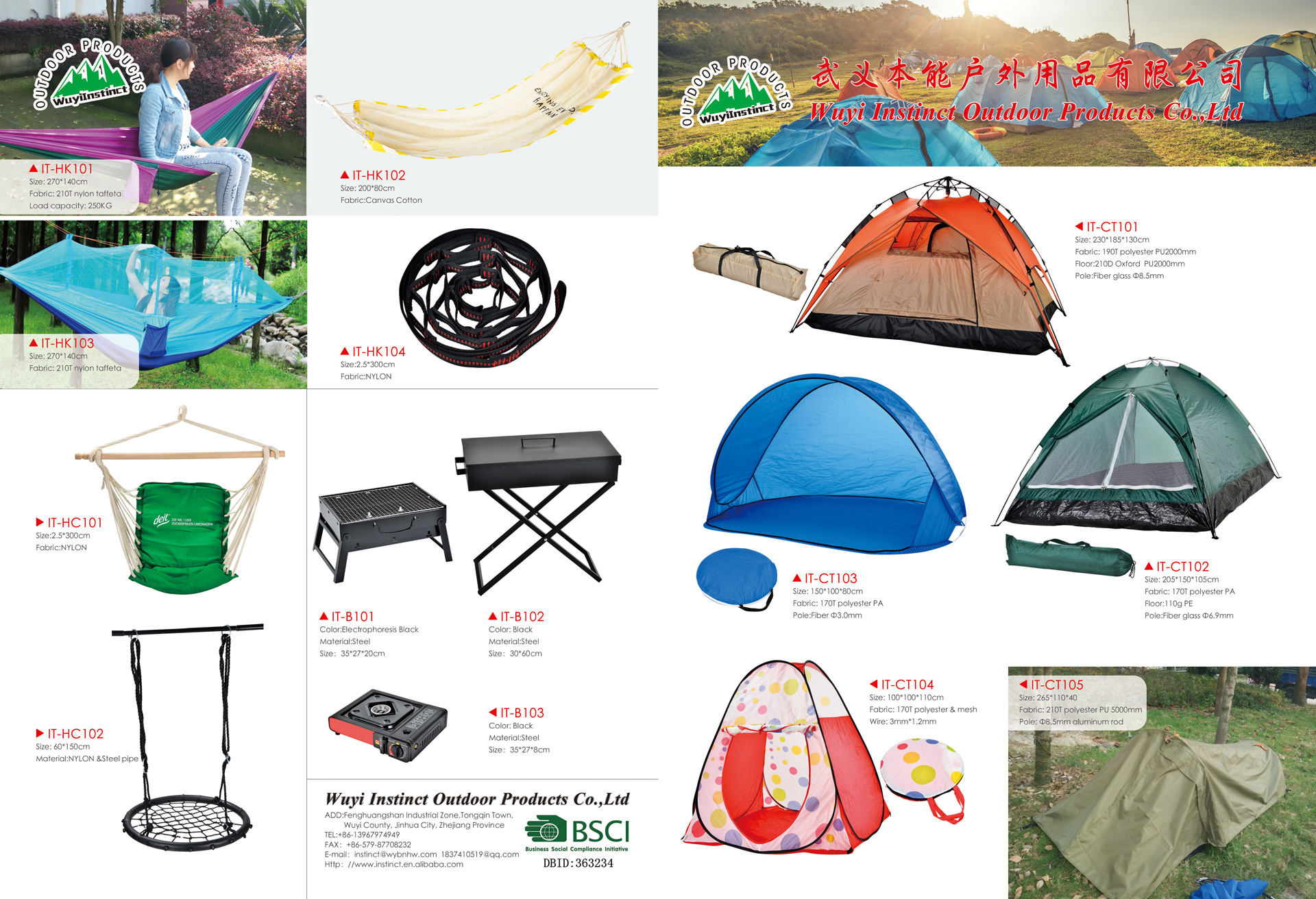 Wuyi Instinct Outdoor Products Co.,Ltd CATALOGUE